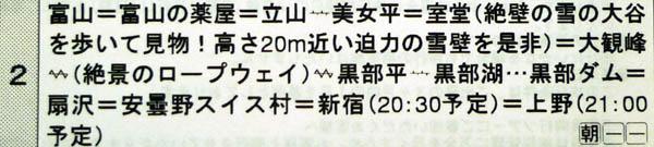 Lx3_p1050101