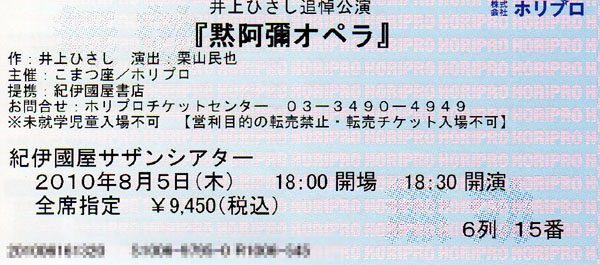 B2010080502_2