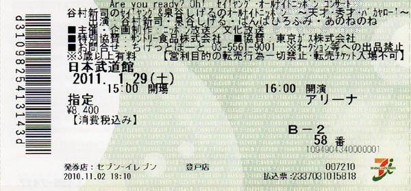 B2011012901