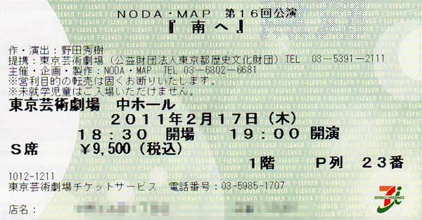 B2011021700