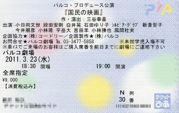 B2011032302