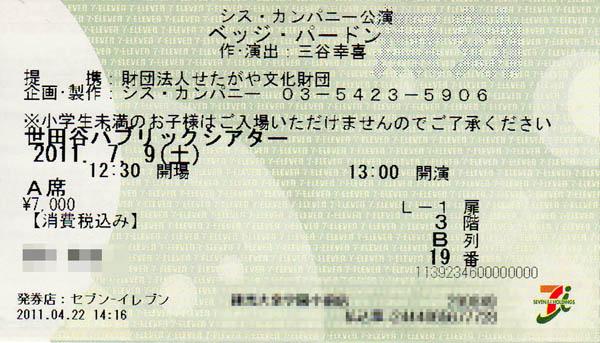 B2011070902